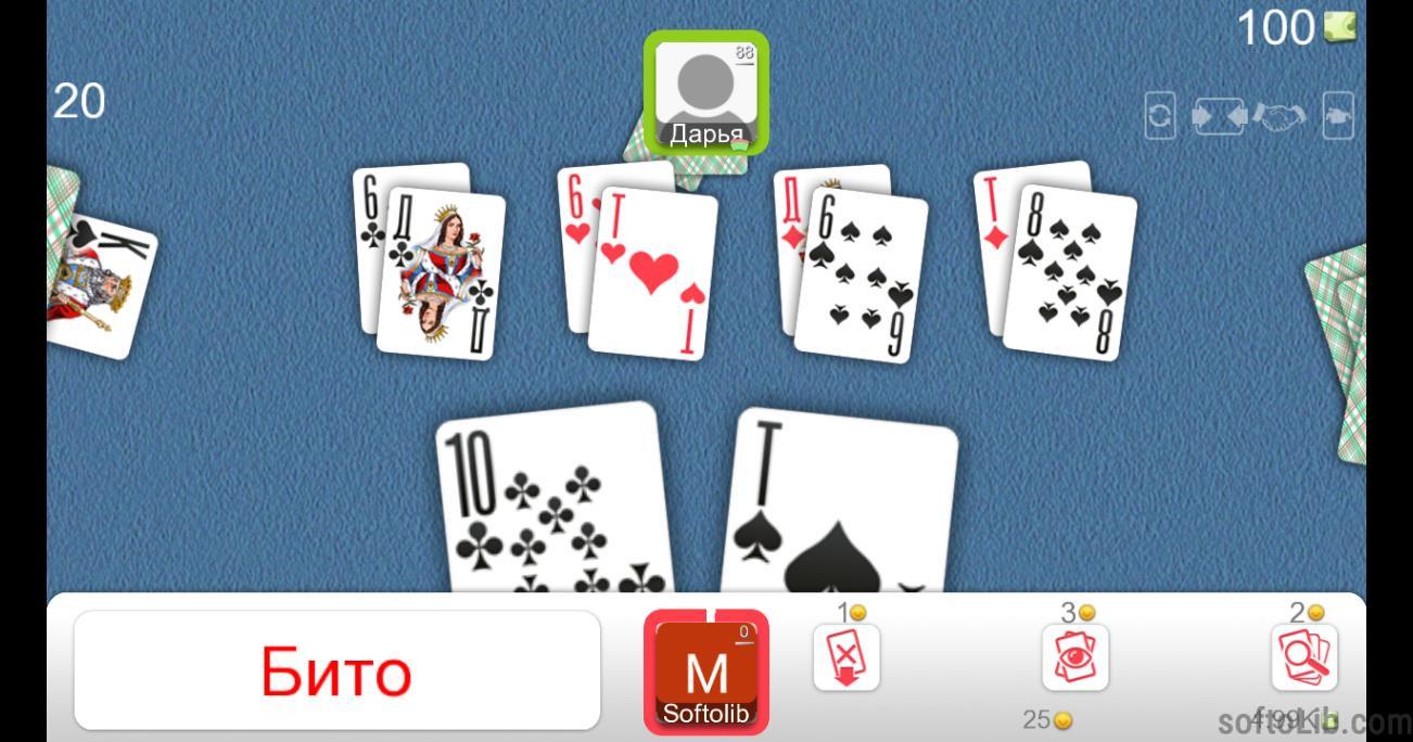 карты играть онлайн бесплатно скачать бесплатно
