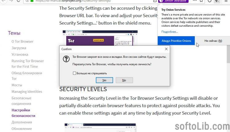 Tor browser скачать для mac os x hudra диспетчер задач в тор браузер hyrda вход