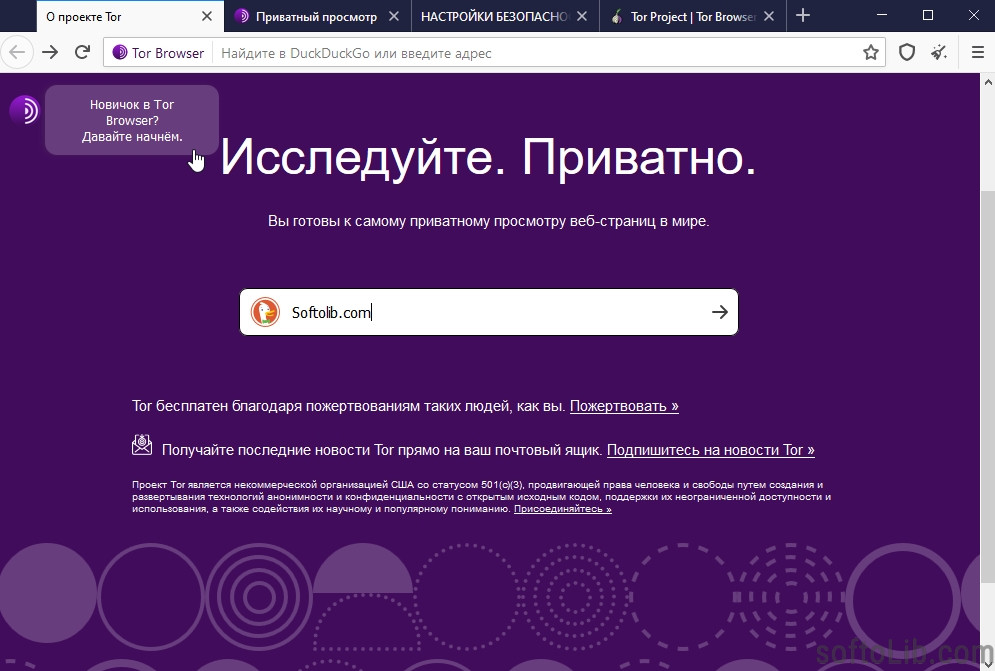 download tor browser bundle гирда